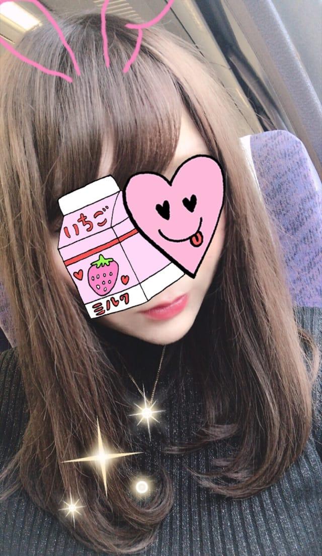 ほのか「ありがとうございます☆」11/23(木) 23:16   ほのかの写メ・風俗動画