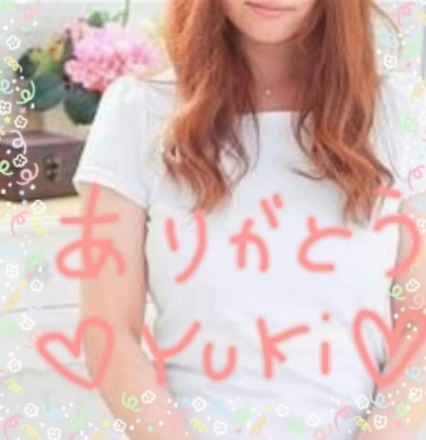 ゆき「♡お礼日記♡」11/24(金) 00:22 | ゆきの写メ・風俗動画