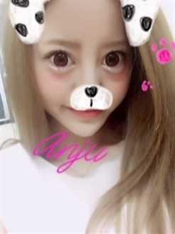 Anju アンジュ「おれい★」11/24(金) 01:19 | Anju アンジュの写メ・風俗動画