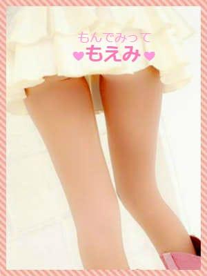 「Iさん☆」11/24日(金) 05:15 | もえみの写メ・風俗動画
