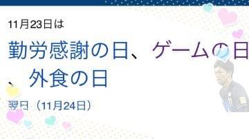 おとは「おは☆」11/24(金) 06:03 | おとはの写メ・風俗動画
