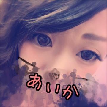 あいか「お初です」11/24(金) 06:06 | あいかの写メ・風俗動画