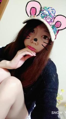 「これで帰るね~☆」11/24(金) 06:15 | CHIKA【ちか】の写メ・風俗動画