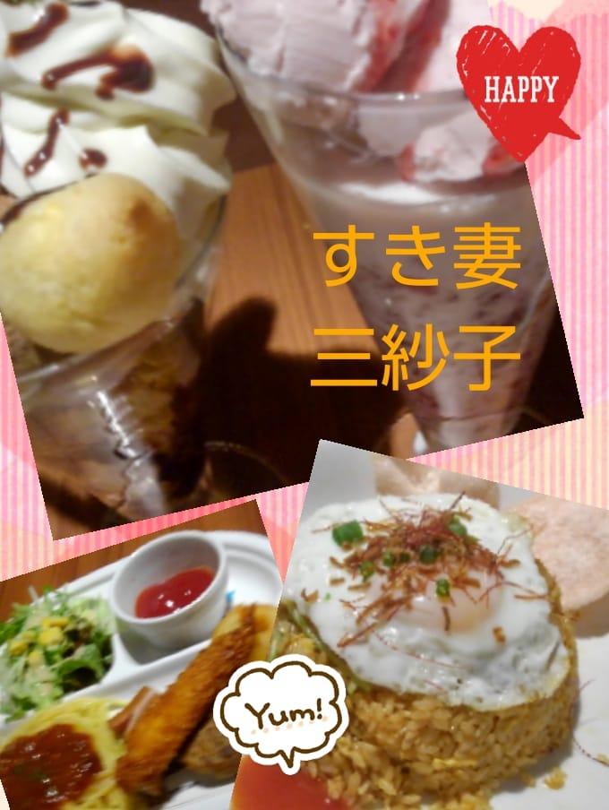 三紗子「おはよう(*´・∀・`*)」11/24(金) 08:34 | 三紗子の写メ・風俗動画