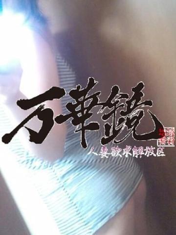 ★☆戸田あや☆★「お、プレ金。」11/24(金) 09:03 | ★☆戸田あや☆★の写メ・風俗動画