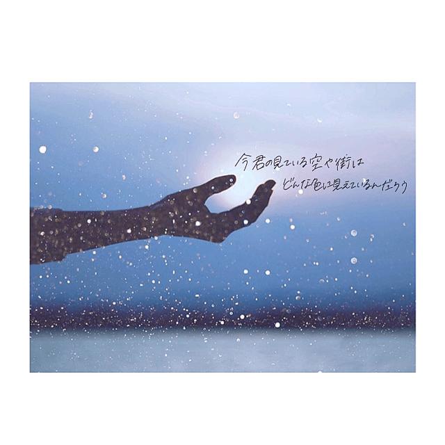 「おはようございます♬」11/24(金) 09:12 | 彩羽の写メ・風俗動画