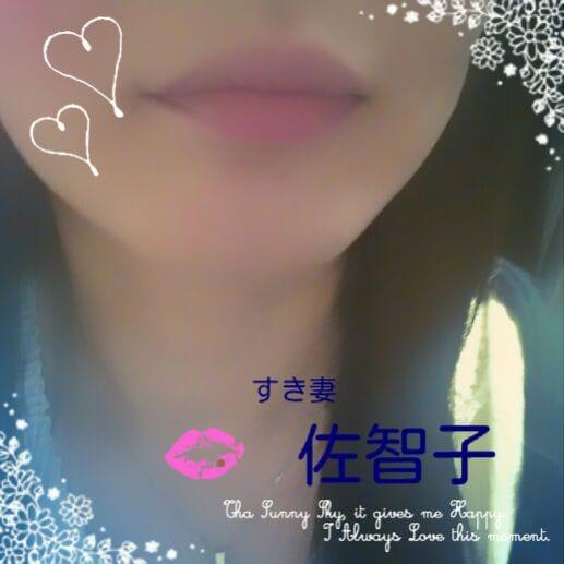 佐智子「おはようございます♪」11/24(金) 09:19 | 佐智子の写メ・風俗動画
