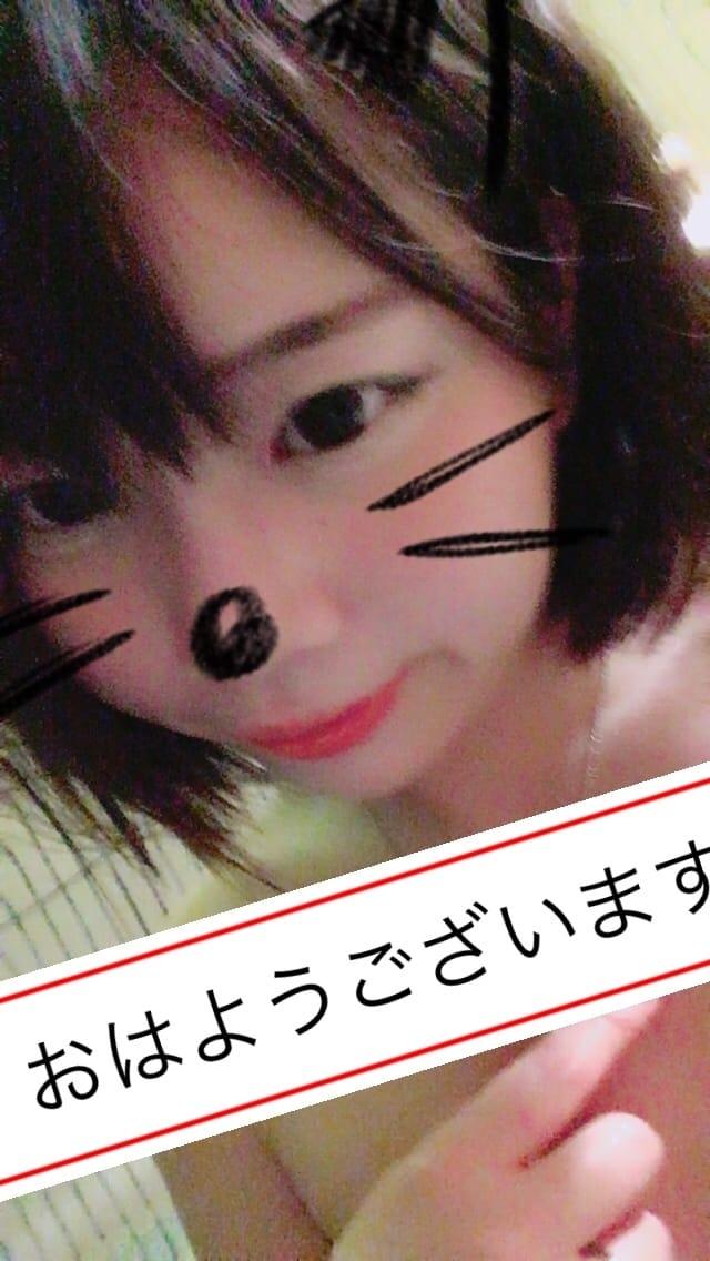 あき「おはようです(〃ω〃)」11/24(金) 09:29 | あきの写メ・風俗動画