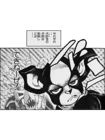 ★☆新田さな☆★「[お題]from:ぼくらのQさん」11/24(金) 10:33 | ★☆新田さな☆★の写メ・風俗動画