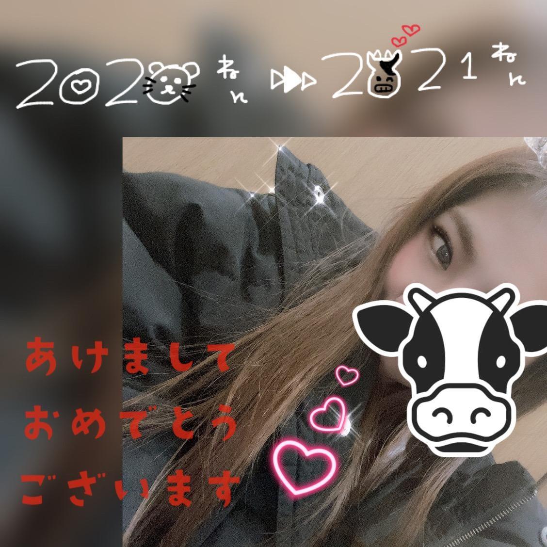 「あけましておめでとうございます(♡)」01/01(金) 02:10 | 亜梨沙~ありさ~の写メ・風俗動画
