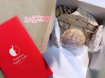 みおな「みおな♡」11/24(金) 12:35 | みおなの写メ・風俗動画