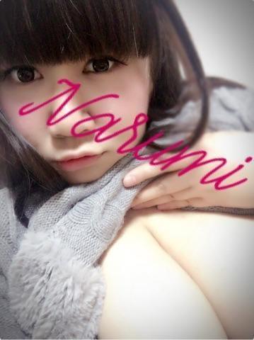 「冬ですね〜〜」11/24(金) 13:27 | なるみの写メ・風俗動画