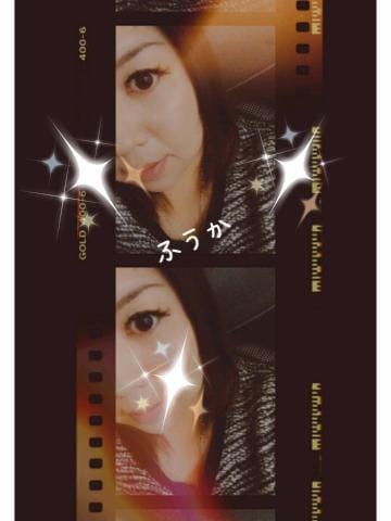ふうか「[チョットだけ…顔を見せます♪]」11/24(金) 13:46 | ふうかの写メ・風俗動画