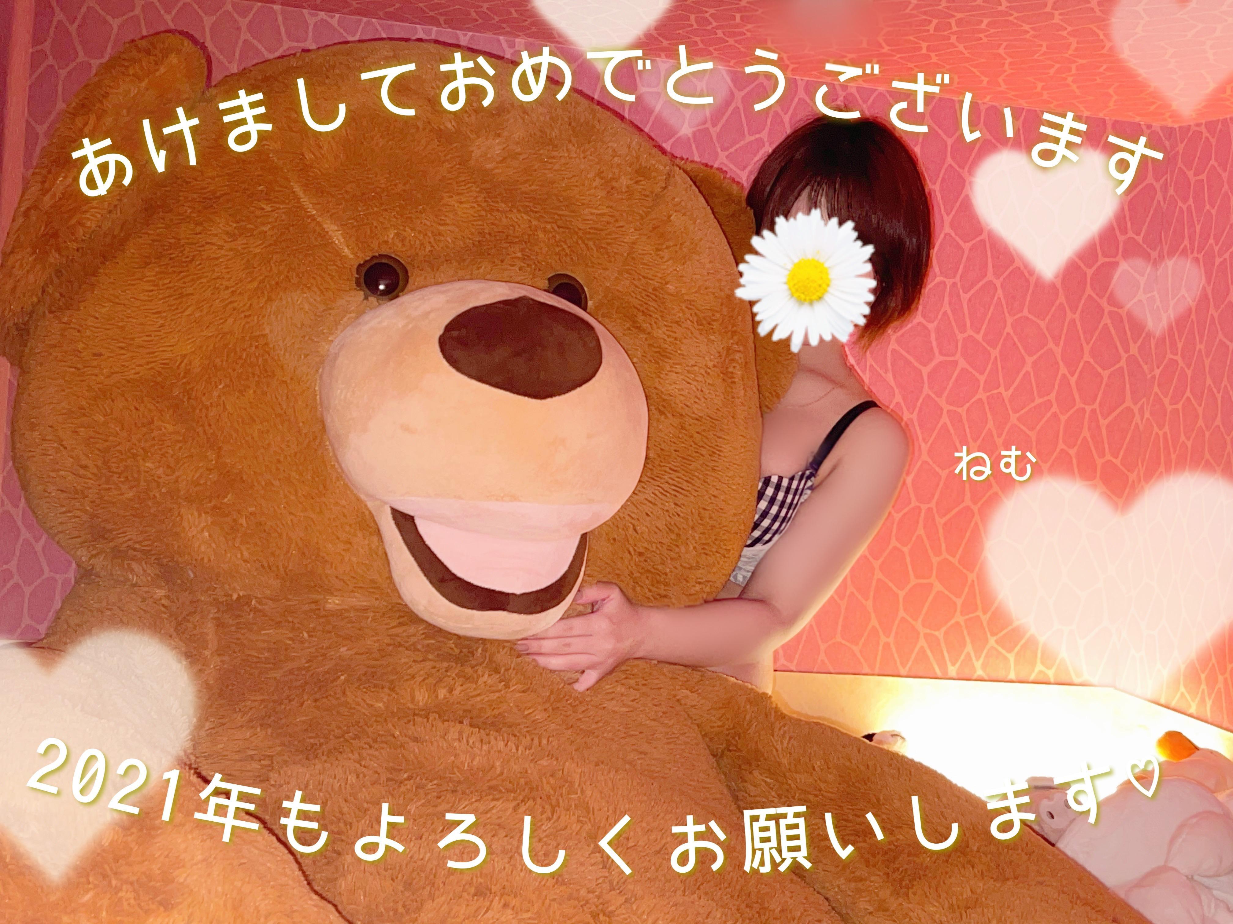 「あけましておめでとうございます♡」01/01(金) 21:55   ねむちゃんの写メ・風俗動画