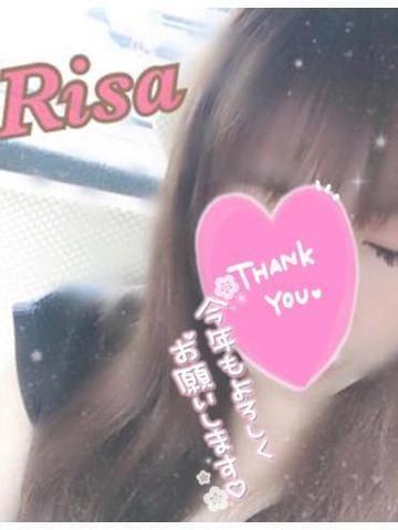 「[口コミ書いてくれてありがとう♪]:フォトギャラリー」01/02(土) 00:18 | りさの写メ・風俗動画