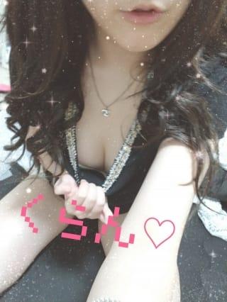 「♡シフト♡」11/24(金) 17:36 | くらんの写メ・風俗動画