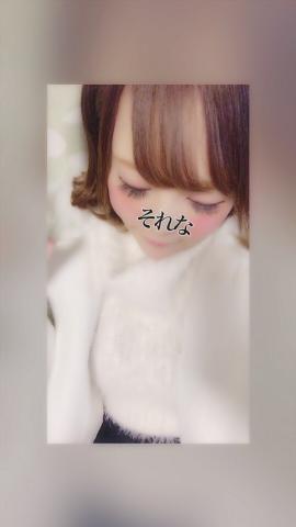りお「[お題]from:投げ釣り師さん」11/24(金) 19:10 | りおの写メ・風俗動画