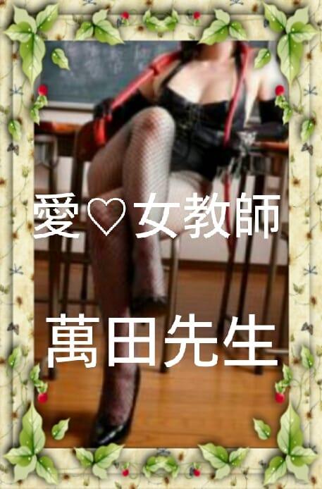 萬田先生「こんばんは(^-^)/」11/24(金) 22:30   萬田先生の写メ・風俗動画