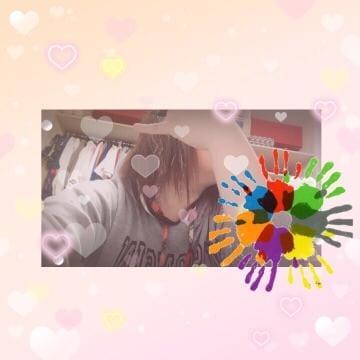 のっこ「今日は?」11/24(金) 22:51 | のっこの写メ・風俗動画