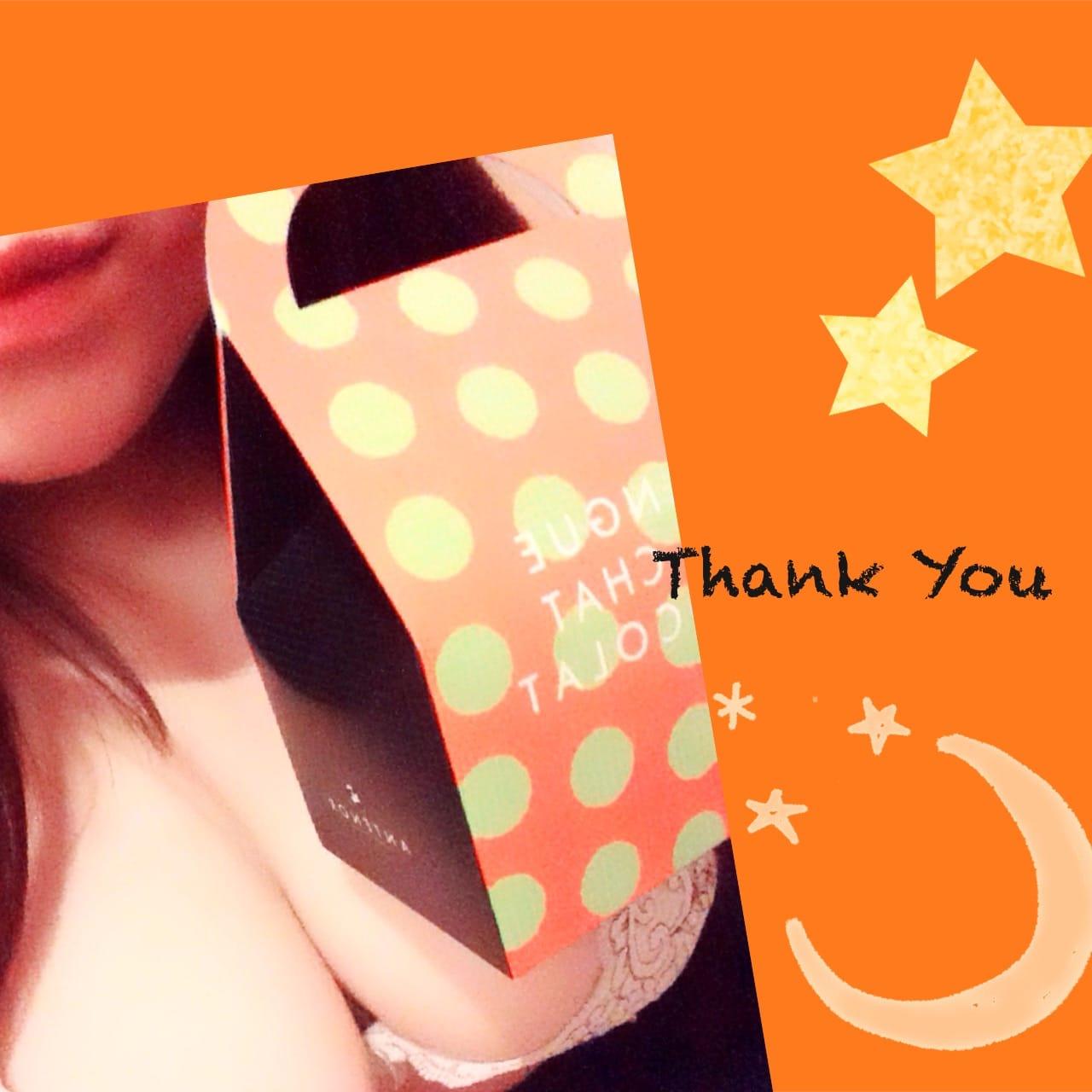 みわ「ありがとうございました」11/24(金) 23:48 | みわの写メ・風俗動画