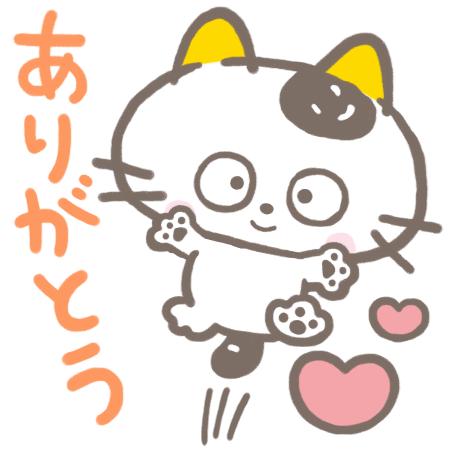 松田 まみ「シンデレラ☆見たよ☆」11/25(土) 01:41 | 松田 まみの写メ・風俗動画