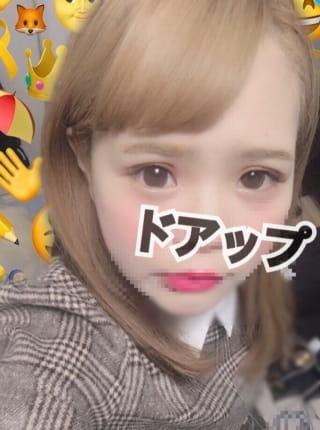 のあ「楽しすぎ♡」11/25(土) 02:09 | のあの写メ・風俗動画