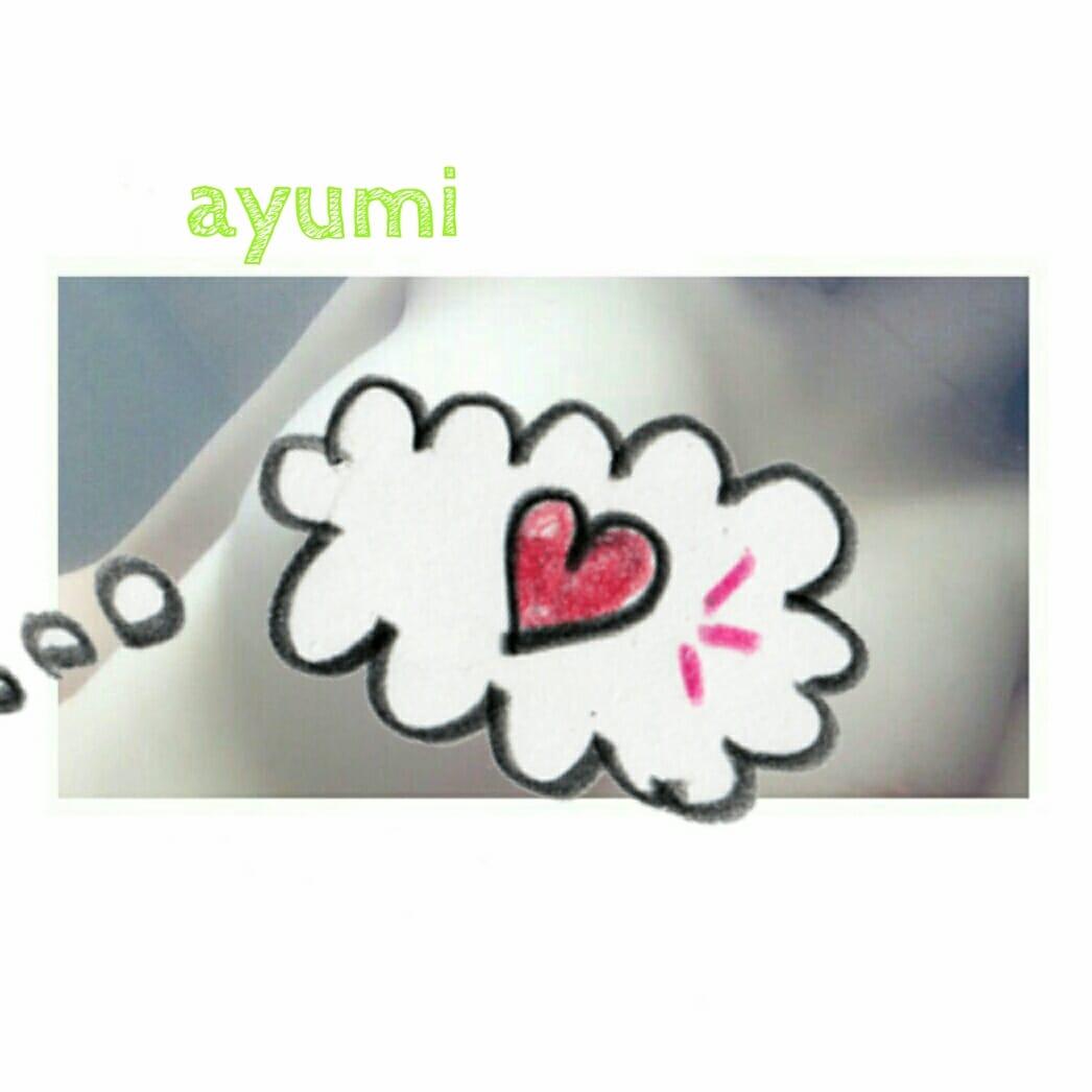 あゆみ「ありがとうございます!」11/25(土) 04:01 | あゆみの写メ・風俗動画