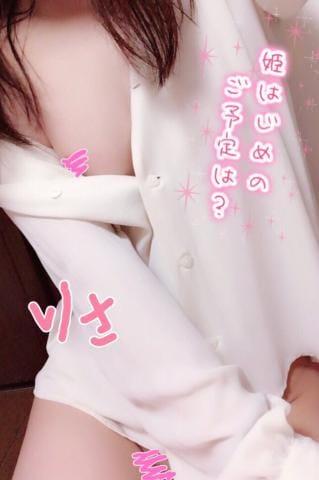 「姫はじめ??」01/05(火) 08:50 | りさの写メ・風俗動画