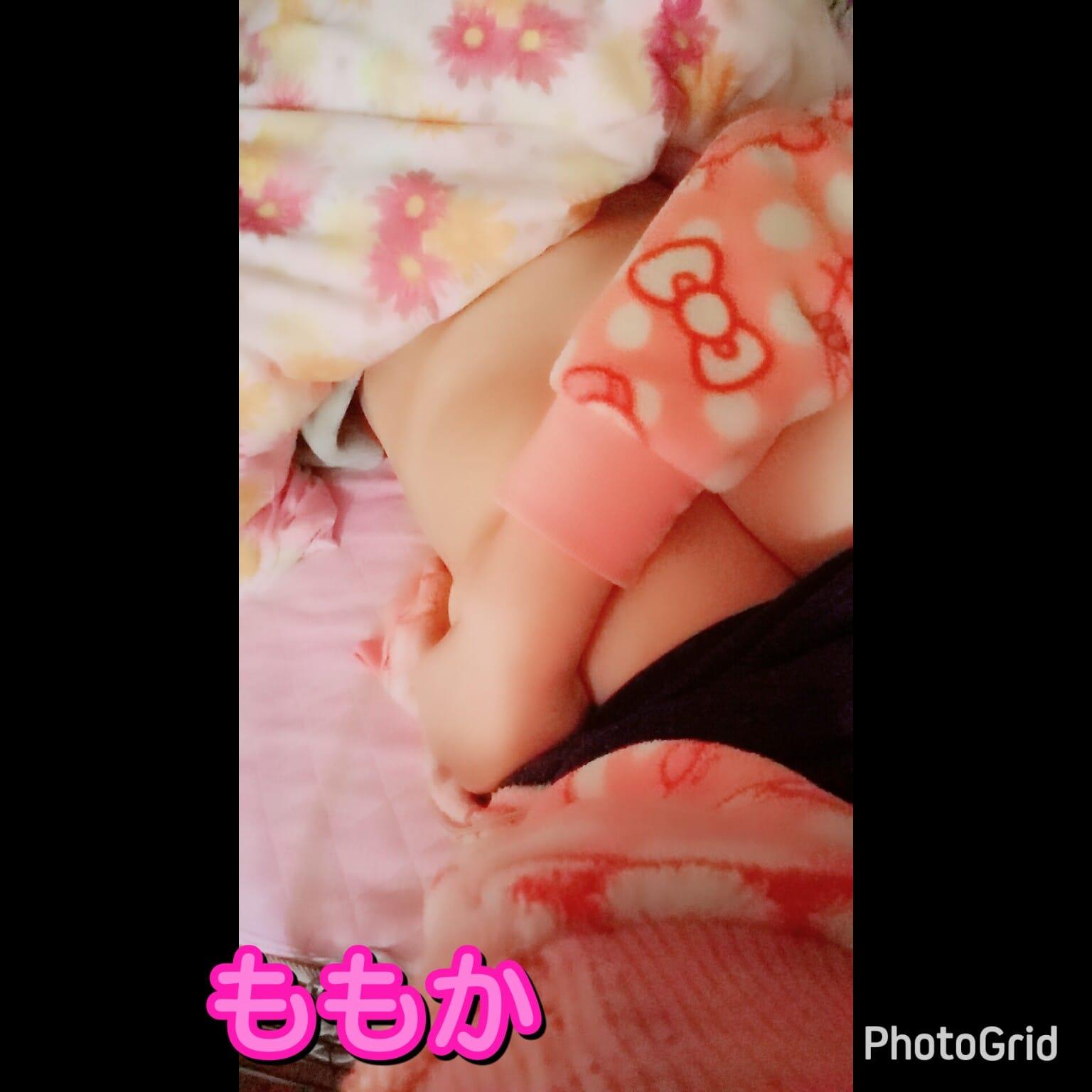 ももか「18時~出勤☆」11/25(土) 14:00 | ももかの写メ・風俗動画