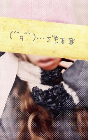 「ペ・コ・リ△」11/25(土) 14:15   りさの写メ・風俗動画
