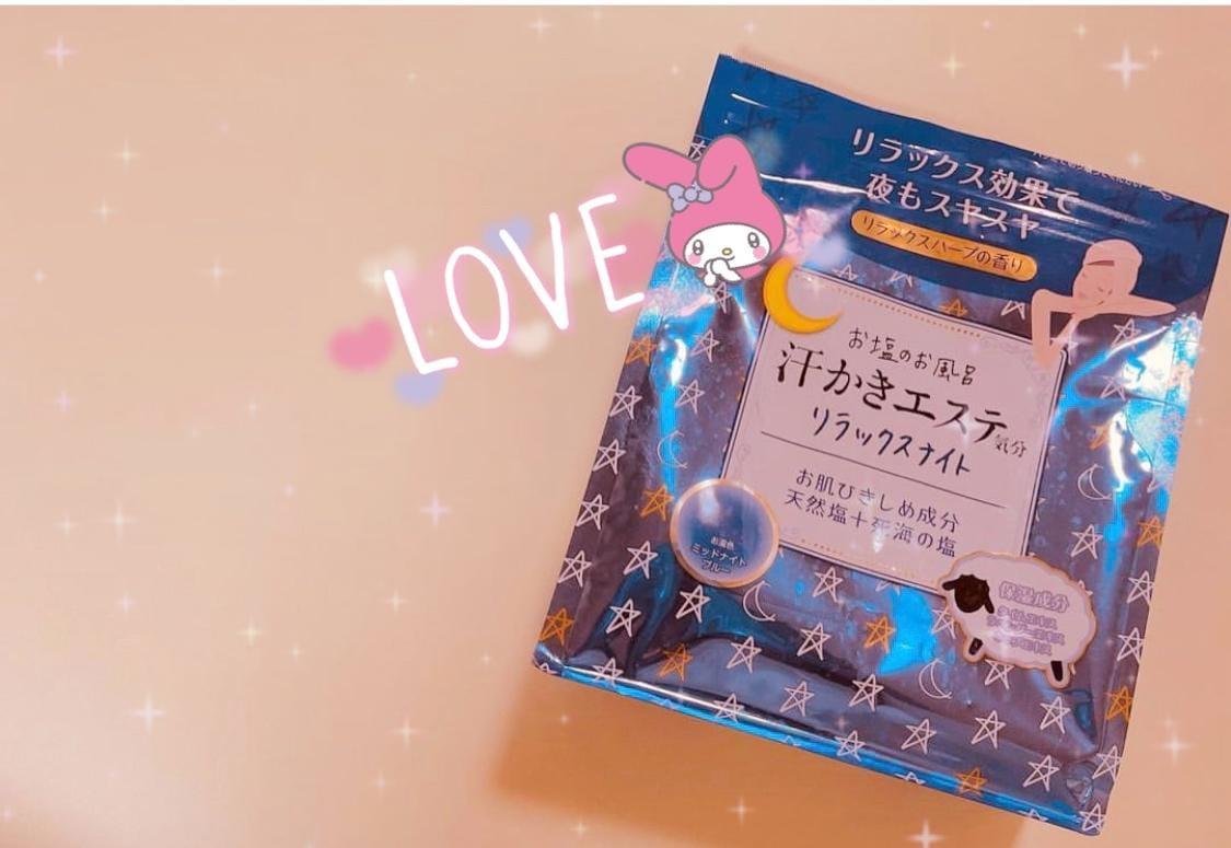 「ありがとう」01/07(木) 22:16 | さなの写メ・風俗動画