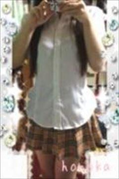 「こんばんはー(*^ー^)ノ♪」01/08(金) 00:21 | みきこの写メ・風俗動画