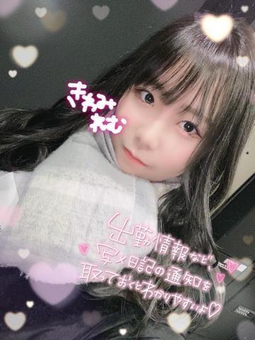 「イメチェン????」01/09(土) 13:00 | れむの写メ・風俗動画