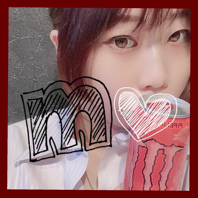 まこと「まことちゃん!」01/11(月) 14:45 | まことの写メ・風俗動画