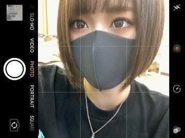 「空きできました♪」01/13(水) 01:03 | めいの写メ・風俗動画