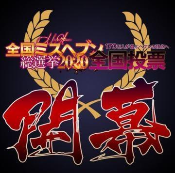 「[お題]from:トーシローさん」01/15(金) 12:07 | みるく(ぽっちゃりコース)の写メ・風俗動画