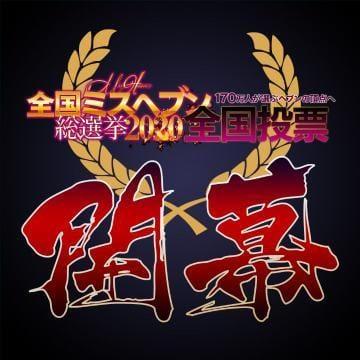 「[お題]from:トーシローさん」01/15(金) 12:18 | みるく(ぽっちゃりコース)の写メ・風俗動画