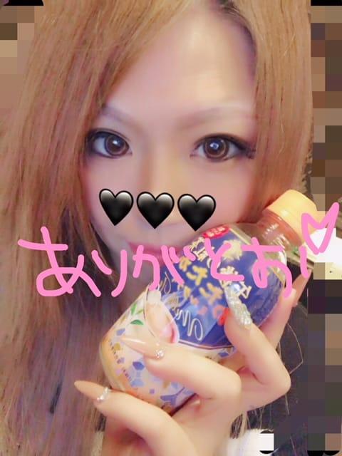 「待機〜ありがとお♡」11/27(月) 19:21 | にゃりおの写メ・風俗動画