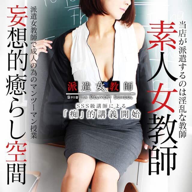 雪菜先生「今週の登校予定です♪」11/27(月) 19:34 | 雪菜先生の写メ・風俗動画
