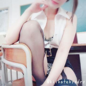 「お勉強会♪」01/16(土) 02:09 | 希依の写メ・風俗動画
