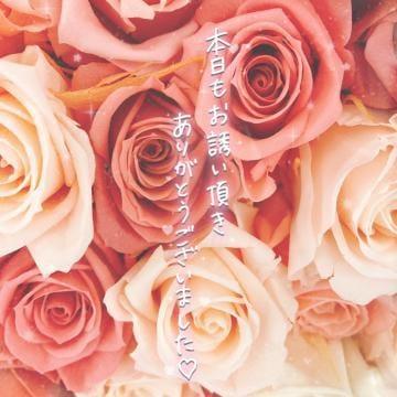 「また明日♪」01/16(土) 02:55 | あおいの写メ・風俗動画