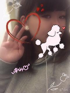 「ありがとうございました♡」01/16(土) 05:31 | 浅田いずみの写メ・風俗動画