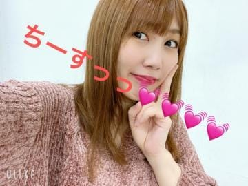 「StayHome!!!????」01/16日(土) 16:49   あいなの写メ・風俗動画