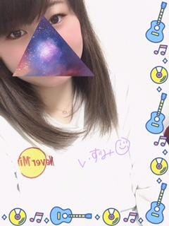 「21時から!」01/16(土) 19:46 | 浅田いずみの写メ・風俗動画