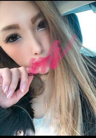 「おれい」01/16日(土) 22:04 | さなの写メ・風俗動画
