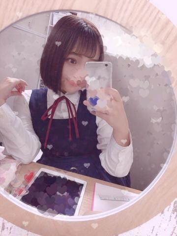 「」01/16(土) 22:41   ♡ありす♡の写メ・風俗動画