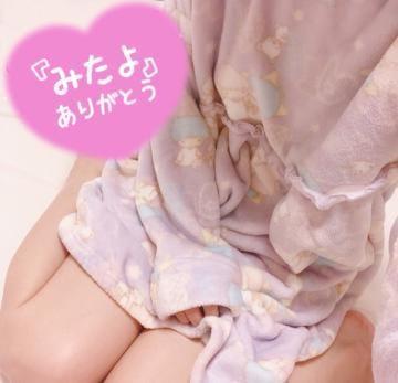 「おやすみなさい?????*゚」01/17日(日) 02:28 | あやかの写メ・風俗動画