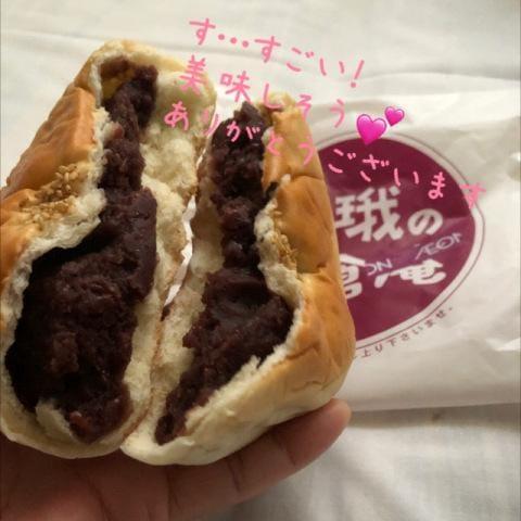 「Yさまへ(^-^)」01/17(日) 08:34 | 利恵子(りえこ)の写メ・風俗動画