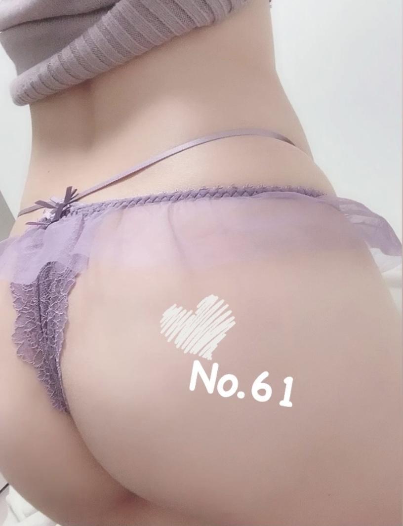 「癒しを蓄える」01/17(日) 12:00   沖の写メ・風俗動画
