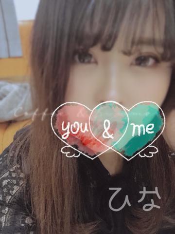 「[口コミのお礼を一言!]:フォトギャラリー」01/17(日) 14:10 | 桜木~SAKURAGI~の写メ・風俗動画